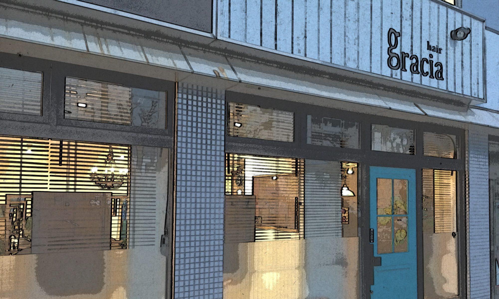 gracia(グラシア)四日市|美容院・美容室|